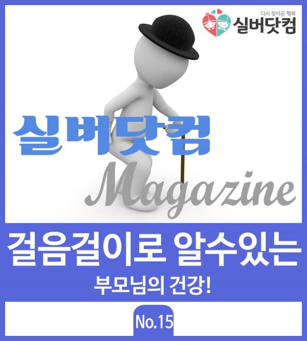 메인_시안예시2.png